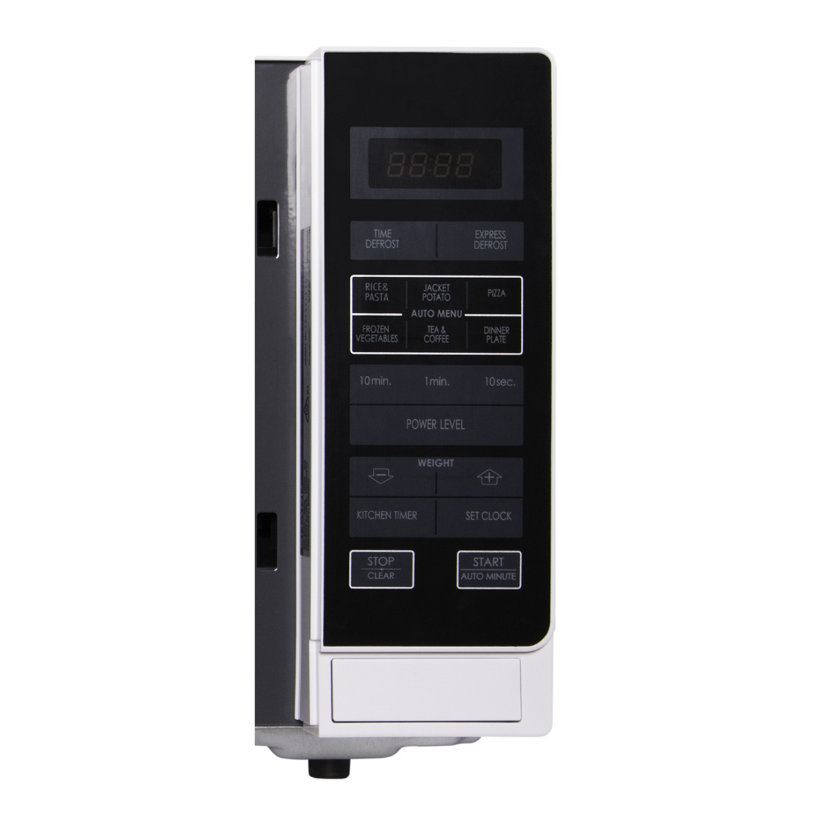 Sharp R210DW 20litres 750W Compact Microwave Oven 29372